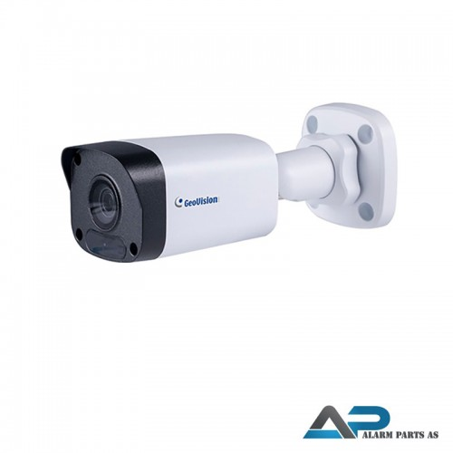 ABL2701 2MP H.265 Low Lux WDR IR Bullet IP kamera